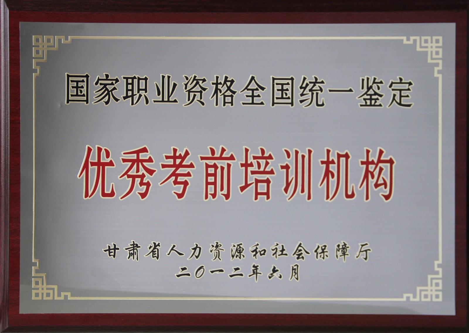 2012年奖励.jpg